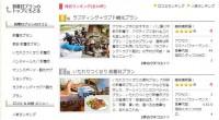 バリ島ハンター到着日プランに人気ランキングがオープンしました!到着日は意外と慌ただしいものです。 まずは空港からホテルへのアクセス、そして両替に、お食事に、必要なもののお買いものへ・・。到着日プランなら日本語ガイドがそれ...