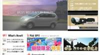バリ島ハンターのカーチャーターがリニューアルしました!日本語での案内をしっかりと学んだガイドと、安全・快適な運転を心掛けるよう徹底教育を受けたドライバーがみなさまを安心のプライベートツアーへお連れします。みなさまのご利用...