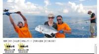 ヒロチャングループのスポーツフィッシングに釣り具紹介のページを追加いたしました!ヒロチャンのフィッシングでは、お好みに合わせて様々な釣具をレンタルで使っていただけます。釣り愛好家の方もビギナーの方も、ワイルドなインド洋で...