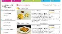 ターゲットの人気ワルン & 料理教室にクチコミページがオープンしました!米文化のバリは、日本人にとっても食べやすい料理がたくさんあります。クッキングスクールに行ってみたい、地元料理を食べてみたいという方は、口コ...