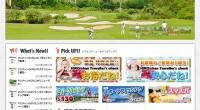 バリ島観光.comのゴルフがリニューアルしました!南国の青空の下、「バリ島ゴルフ」で楽しんでみてはいかがでしょうか。 世界的なリゾート地であるバリ島には本格的な名門ゴルフコースもあり、 南国の太陽の下、ゴルフを楽しまれる...