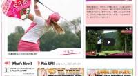 観光ナビゲーションのゴルフがリニューアルしました!バリ島 ゴルフを楽しみたい女子旅をご計画中の方々はバリ島観光ナビゲーションにおまかせ下さい!! 手ぶらで行っても楽しめる場所が多いのは、クラブやシューズ レンタルを行なっ...