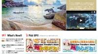 バリ島ハンターのダイビングのページがリニューアルしました!カップルや夫婦で、バリ島の幻想的な海でスキューバ ダイビングを楽しんでみませんか?たくさんあるポイントから、お気に入りのダイビング スポットを見つけてください!バ...