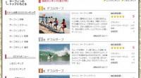 クイーンオブバリのサーフィンにクチコミページがオープンしました!初心者には体験サーフィン、上達したい方はスクール、中級者以上の方はサーフィンガイドがおすすめです。おとなの女子旅でのバリ島観光でも最高の波が楽しめるサーフィ...