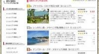 クイーンオブバリの観光 地図にクチコミページがオープンしました!太陽が輝く楽園バリ島は、たくさんの島々のに囲まれています。島そのものがインドネシアの一つの州で、観光が主な産業となっています。クチコミを参考にして、素敵な観...