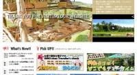 バリ島ハンターのお土産店がリニューアルしました!バリ島ハンターでは、カップルや夫婦にぴったりのお値段も品質も安心なお土産店をご紹介。アジアン雑貨の宝庫のバリ島ではおなじみの木彫り人形や布製品、銀製品、陶器、アタ製品などた...