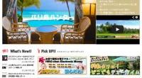 バリ島ハンターのホテル & ヴィラがリニューアルしました! バリ島ハンターでは、カップルや夫婦におすすめのバリ島リゾートホテル、緑あふれるヴィラ、自然の中でプライベートに過ごせるオススメホテルをご紹介いたします...