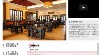 ヒロチャンのレストランにデポット369が仲間入りしました!デポット369はバリ島クタエリアの中でも、特に多くの中華料理店が集まるラヤクタ通りにオープンした上海料理店です。日本人ツーリストに人気のジャージャー麺は、4種類の...