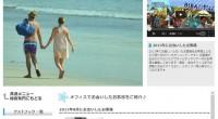 お客様の写真紹介2013を更新いたしました!こちらのページは、バリ島にお越しいただいたお客様のお写真を掲載するゲストブックです。8月にお会いしたお客様を新たにご紹介しています。ぜひご覧ください!