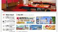観光.comのレストランがリニューアルしました!こちらでご紹介しているレストランは、どれも当社が自信を持ってオススメできる場所ですので、 ぜひ世界各国の料理、バリ島やインドネシアの料理をお楽しみください。「バリ島レストラ...