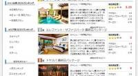 バリ島観光.comの最終日プランに人気ランキングがオープンしました!バリ島での滞在は最終日まで心ゆくまで楽しみたいですよね!こちらでは、バリ島を代表するスパと共同開発した最終日スペシャルパッケージをご紹介しています。バリ...