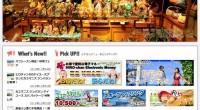 バリ島観光.comのお土産店がリニューアルしました!バリ島旅行の楽しみ!「バリ島 お買い物」を満喫しましょう★ バリ島には魅力的なお土産店が各地にあり、買い物を思いきり楽しむことができます。こちらでは、ステキなバリ島のお...