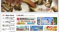 バリ島観光.comの人気ワルン & 料理教室がリニューアルしました! インドネシア料理は基本である唐辛子に、こしょう、ターメリック、ジンジャー、ニンニク、さらには ココナッツミルクの甘さ、レモンバジルの酸味など...