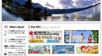 バリ島観光.comの観光 地図がリニューアルしました! バリ島に旅行に行く前に、バリ島の観光スポットや、寺院、レストランなどの情報を勉強しておきましょう! エリア別にまとまっていますので、とても見やすくなっています。ぜひ...
