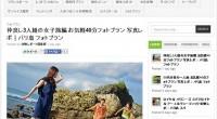 仲良し3人組の女子旅編 お気軽40分フォトプラン 写真レポ | バリ島 フォトプランを公開しました!今回、ご紹介するお客様はとっても仲良し3人組。30歳記念(!?)という事で、バリ島への女子旅を決めたそうです。2013年...