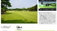 バリ ゴルフ カントリークラブがリニューアル!バリ ナショナル ゴルフ クラブがオープンしました!以前にも増して重厚感を感じさせるクラブハウスには、プロショップ、レストラン、VIPルーム、会議室など、ゴルフ以外にも活用で...