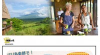 新特集バリ島東部でネイチャースポーツとオーガニックランチを公開しました!バリ島東部で自然・絶景・オーガニックを楽しめるのが、カランガッサムに位置するレストラン・バリアスリ。 バリアスリでは、イギリス人オーナーが自ら行う料...