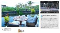 ヒロチャンのオプショナルツアーにアヤナリゾートでロマンティックディナーを公開しました!バリ島をもっと有意義に過ごすための企画!5つ星のホテルリゾート、アヤナリゾート。絶壁に建てられたホテルからはインド洋のパノラマビューが...