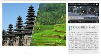 【PTヒロチャン】タマンアユンとライステラスツアー取扱い開始!現地の世界遺産の中でも、とりわけ美しいと評判の2大スポットがタマンアユンとジャティルウィです!「美しい庭」を意味するタマンアユン寺院は、独特の宗教世界を表現し...