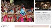 ヒロチャンで取扱い開始!ヌガラでジェゴグ鑑賞!発祥の地ヌガラで、伝統音楽のジェゴグ鑑賞がいかがでしょう。ジェゴグとは、バリ島の西部ヌガラに伝わる、巨大竹筒打楽器です。バリ島を代表する伝統音楽となっています。最大の竹は長さ...