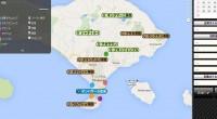 バリ島のお出かけに役立つ【バリカーナビBali Car Navi】デビュー!出発地と目的地を入力するだけで、バリ島内でのお出かけにかかる所要時間やルートをご案内するバリ島観光カーナビゲーションを公開しました!!バリ島旅行...
