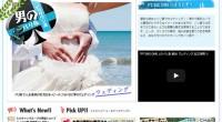 PT.ビッグワンのウェディング & 記念撮影がリニューアルしました!バリ島で観光 挙式 ウェディング & 記念撮影メニューをお探しの 男性向けの観光ならPT.ビッグワンへ! まぶしい太陽に照らされた観光...