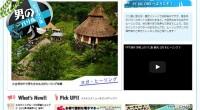 PT.ビッグワンのヨガ & ヒーリングがリニューアルしました! バリ島でヨガ & ヒーリングメニューを心ゆくまで楽しみたい 男性の観光ならPT.ビッグワンへ! 魅力的な観光メニュー ヨガツアーやヒーリ...