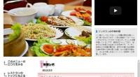 """ヒロチャンのレストランにリバス ジャヤが仲間入りしました!バリ島ジンバランでおいしい中華料理をお腹いっぱい食べるならこちら!人気の陶器メーカー""""ジェンガラケラミック""""のすぐそばにオープンした中華料理レストランです。客席は..."""