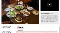 ヒロチャンのレストランにダンジ ハウスが仲間入りしました!バリ島クタに新しくオープンしたダンジハウスでは、清潔でシックな店内にてこだわりの韓国料理を食べられます。島内の他の店では決して食べられないという自慢の味をお楽しみ...
