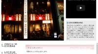 ヒロチャンのレストランに焼き肉屋さかいが仲間入りしました!日本でおなじみの焼肉チェーン店がバリ島にも進出しました。ロケーションはクタのバイパス沿いなので、ショッピングや観光のついでに立ち寄るのにも便利です!二階建てで広々...