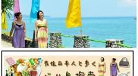 在住日本人と歩く バリ島探索が新登場!在住歴10年以上の日本人が、在住者ならではの生の情報をご紹介する企画です。お客様のご希望に合わせて、ローカルな場所や観光客があまり訪れない穴場スポット等をご紹介します! ディープなバ...