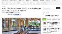 高級リゾートホテル&南国ビーチで! じっくり2時間フォトプラン 写真レポ | バリ島 フォトプランを公開しました!2014年3月22日。今回のお客様は日本でホテル関係のお仕事をされている、仲良し女性二人組。ご宿泊先の高級...
