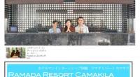 【SPページ】ラマダリゾートカマキラ インターンシップ体験 宿泊付きプラン値下げ!ヒロチャングループが、海外就職を目指す方に向けて企画したスペシャル企画! バリ島ホテルマンの仕事を体験できる、インターンシッププログラムで...