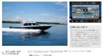 【マリンスポーツ】優雅!チャーターボートでクルーズを満喫マリンスポーツ スペシャルな旅を満喫したい方へ! バリ島の海をプライベートチャーターボートで満喫する、優雅!チャーターボートでクルーズを満喫!!ボートを自分だけのた...
