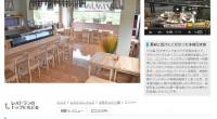 【PTヒロチャン】ニンジャ取扱い開始!バリ島 今ヌサドゥアエリアで注目のエリア、タマングリアにオープンした本格日本食レストラン、ニンジャ。インスタント調味料を一切使用しない手の込んだ安全な日本食が食べられるとインドネシア...