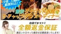 ヒロチャングループ バリ島 厳選オプショナルツアー 激安 タナロット寺院でケチャックダンス+ディナースペシャルページが公開されました!タナロット寺院観光をたっぷりと楽しめる、激安価格のオプショナルツアーです!人気の観光ス...