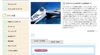 ヒロチャン バリ島 ボートチャーター Haruku クルーズ 詳細ページが公開されました!バリ島周辺の離島、レンボンガン島、ペニダ島、チェニンガン島周辺の海をクルージングで満喫できる、プライベートボート・Harukuクル...