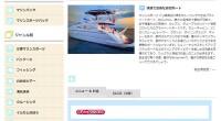ヒロチャン バリ島 ボートチャーター Burjuman クルーズ 詳細ページが公開されました!バリ島周辺の海をクルージングできるプライベートボート、Burjuman。最大14名様まで乗船が可能で、お子様連れのご家族や、カ...