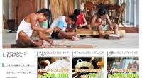 ヒロチャングループ 自分で作ってお土産に!ものづくり 体験型ツアーが公開されました!自分で作ったものをお土産として持ち帰られる、物作り体験型ツアーを紹介!バリ島には豊富な種類のモノ作りが体験できます!石彫り、木彫りに絵画...
