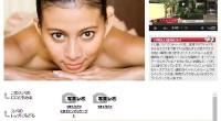 【クイーン オブ バリ】クンティ バリ スパが公開されました!バリ島ジンバランエリアにある、日本人オーナーのこだわりがつまったスパ、クンティバリスパ。プロダクト、サービス、セラピストのスキルに定評がある人気のスパです。7...
