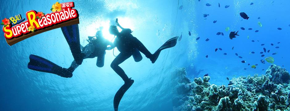 激安ヌサドゥアde体験ダイビング