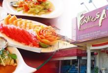 バリ島 観光Delicious Chinese Gormet Retaurant Formosa
