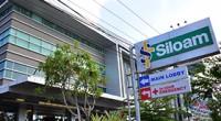 2014年4月3日、バリ島総合病院 Siloam Hospitals Bali のデイケア・センター(介護療養型医療施設)をマルッチ&カメラマンクマッチが写真レポ取材へ行ってきました!憧れのバリ島海外旅行で長期滞在を簡単...