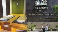 2014年5月15日、カップルでの利用もおすすめの『バンジャールスパ到着日プラン』を体験してきました!バンジャールスパは空港からたった10分の距離にある便利な大型店。敷地内にはバリエーション豊かなインドネシアンビュッフェ...